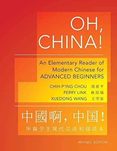 Isbn 9780691153087 Oh China Elementary Reader Of border=