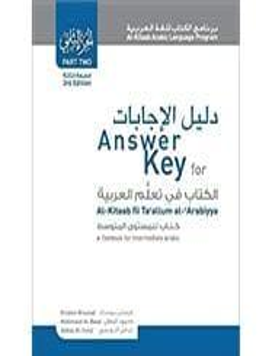 al kitaab 3rd edition answer key pdf